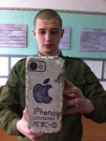 Noul iPhone e beton! :)))