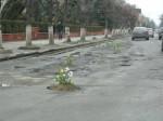În România de 8 martie! :)))