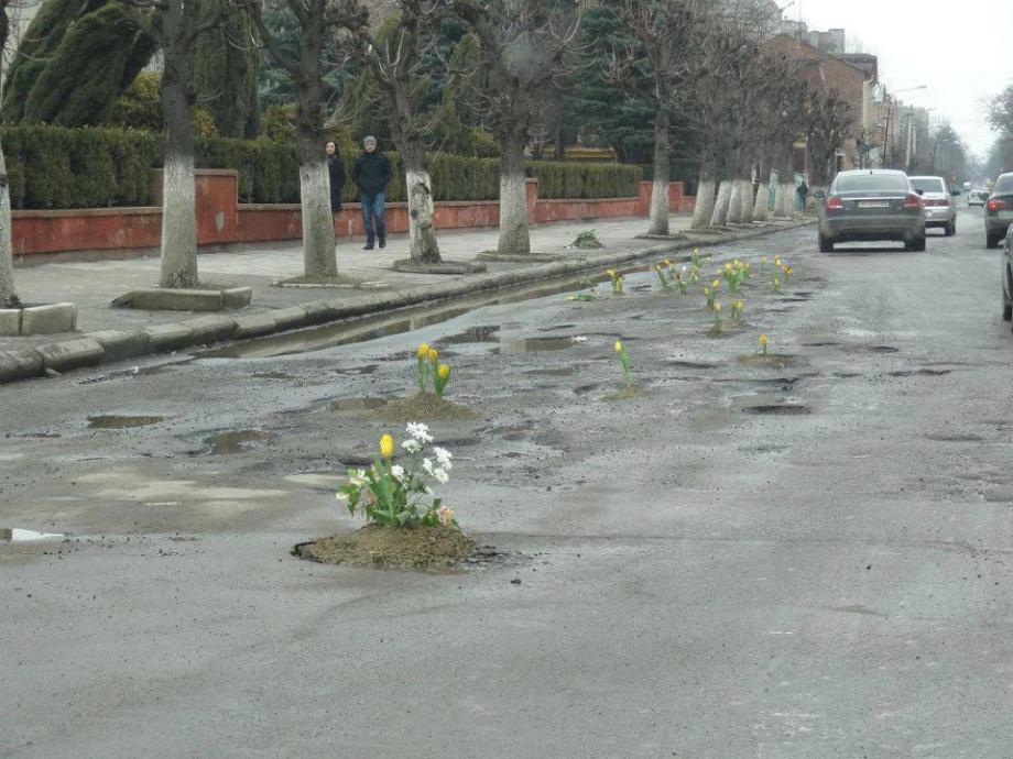 Romania de 8 martie